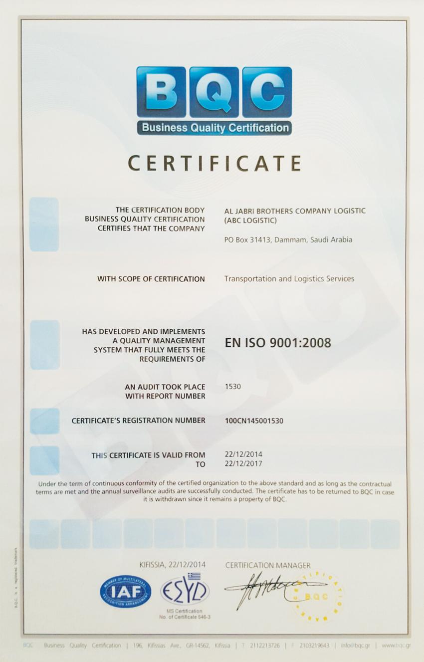 certificates abc الشهادات